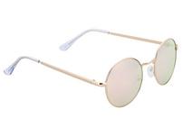 Sonnenbrille - Silver Sun